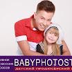 Фото-сессия для Bebyphotostar 24.06.2014. 04.jpg